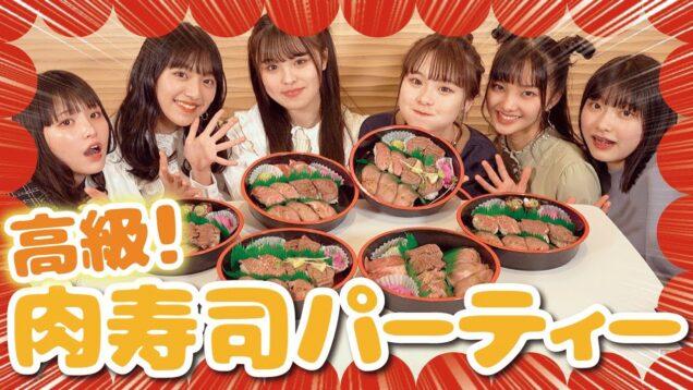 【幸せ】さくらのリクエスト!肉寿司食べ放題が楽しすぎた!!