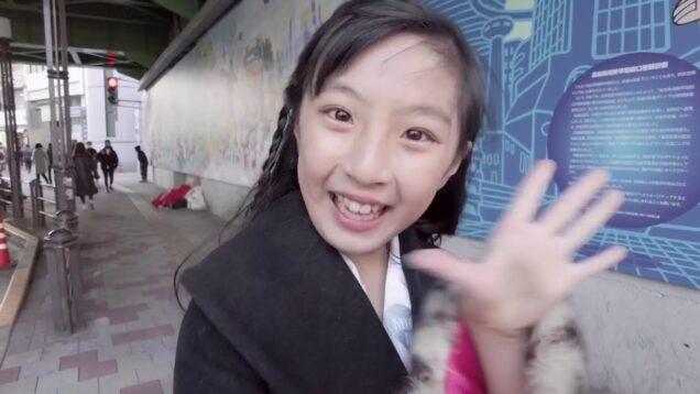 小学生YouTuber 唯花(ゆいな)js5 高田馬場に○○○で来ました 自撮りーー(;^_^A
