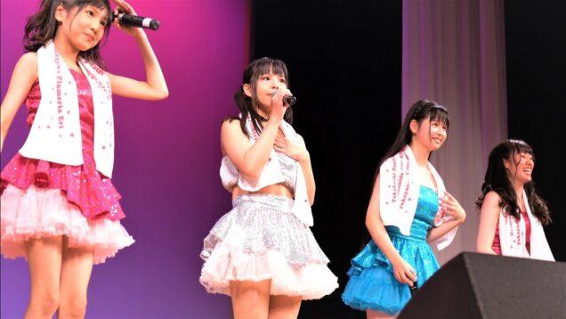 """固定【4K/a7Rⅲ/2470GM】Nゼロ(Japanese idol group """"N zero"""")『Nゼロデビュー10周年記念スペシャルライブ』at 王子つつじホール 2020年9月6日(日)"""