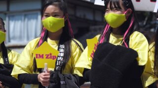 【4K60P】IM Zip(アイムジップ)「放生津内川音頭」2011/4/11