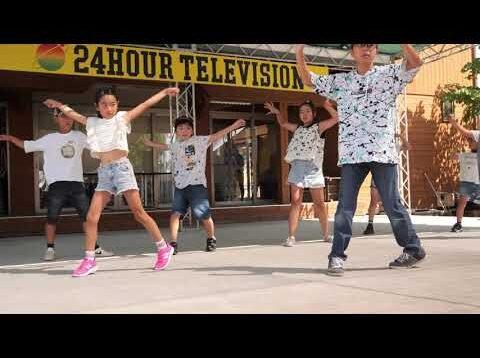 【4K】PDCパインダンススクール「キッズダンス①」2019年08月24日@24時間テレビ