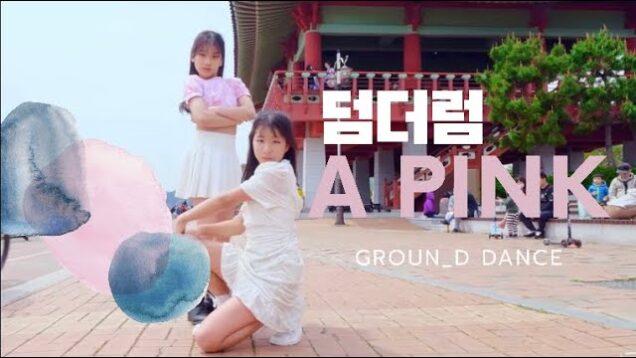Apink(에이핑크) _ Dumhdurum(덤더럼) @GROUN_D