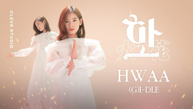 (G)I-DLE [(여자)아이들] – HWAA [화(火花)] with VITAMIN SARANG [비타민 사랑] K-POP DANCE COVER|Clevr Studio