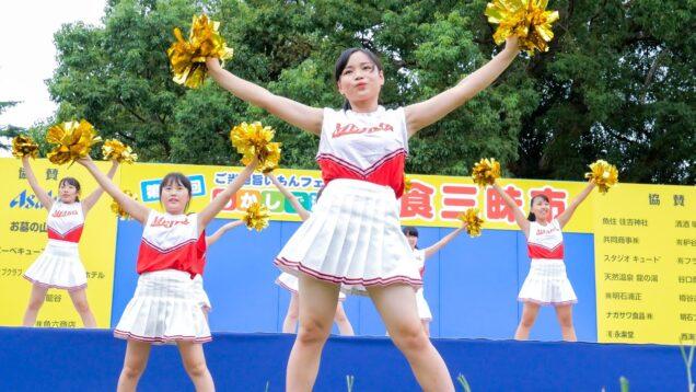 チア 高校生ダンス部 ポンポン演技 あかしで満腹 Japanese Girls Cheerleader [4K]