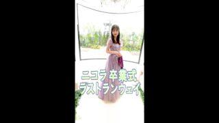 卒業式でラストランウェイ!|Japanese KAWAII model | #shorts