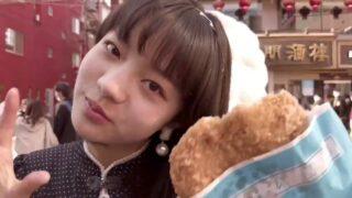 中学生ニーナJC1 横浜・中華街で炸鶏排( ザージーパイ )食レポ===(;^_^A(;^ω^)     』