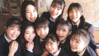 【撮影密着】ニコラ最高学年JKモデル全員集合!【オフショ】