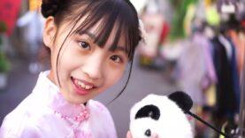 響野ユリアJS6 横浜・中華街で『焼きショーロンポー』食す&市場通り散布しました==キタ━(゚∀゚)━!