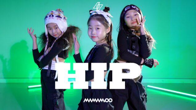 [Little CoCo🐥] 마마무(MAMAMOO) – HIP (feat.너입고나입고)