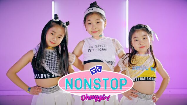 [Little CoCo🐥] OH MY GIRL(오마이걸) _ Nonstop(살짝 설렜어) l Dance Cover 댄스커버 (feat.너입고나입고)