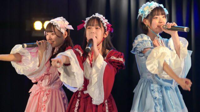 君の隣のラジかるん「Magical Smile」2021.04.03@あさらじ!!!〜メイド編〜