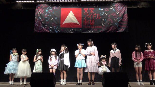 東京アイドル劇場mini JSJCソロSP(60分) @ 水道橋 2021.02.11(Thu) 【4K】