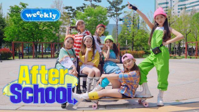 [K-POP IN PUBLIC CHALLENGE] Weeekly(위클리) _ After School l Dance Cover 댄스커버