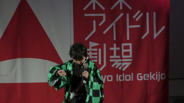 『第一回キッズボーイズソロSP公演』2021.02.28(Sun.)東京アイドル劇場mini(高田馬場BSホール)