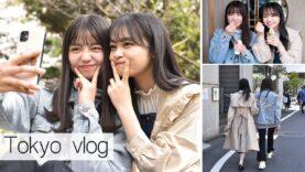【Vlog】高校生モデルお散歩デートしました♡~春は恋バナの季節です【恋愛トーク】