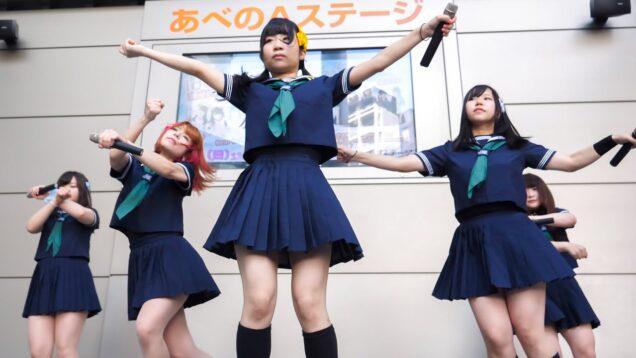 堀江学院 アイドル 「無意味なプロローグ」 ライブ Japanese girls Idol group [4K]