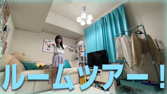 【大公開】女子中学生のリアルなお部屋をぜーんぶ見せちゃいます!!