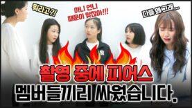죄송합니다… 신곡 앨범 준비하다가… 결국 눈물바다가 되어버린 촬영장… 과연 무슨 일이?! |클레버TV