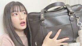 【新学期】スクールバックの中身紹介 !