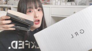 【金欠女子高校生※必見】GRL(グレイル)で5000円分購入品紹介