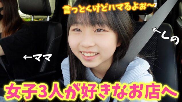 【飯テロ】美味しい物を食べる為にお出かけしてきました♪めっちゃウマイ!!!