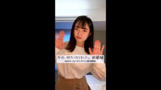 【今日、好きになりました。】ニコ㋲のクルミが参加します🤗  |Japanese KAWAII model | #shorts