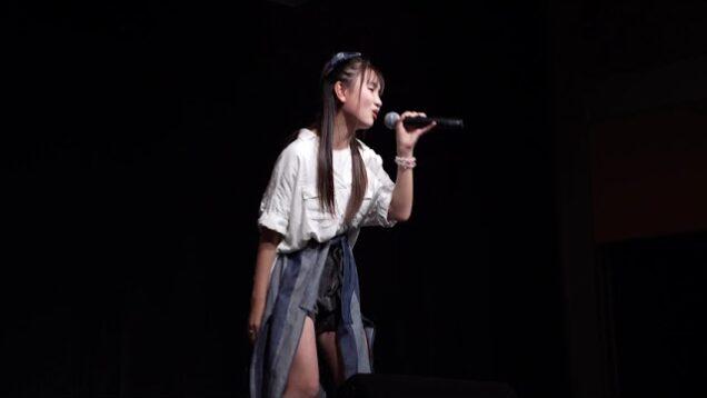 20210613 櫻井佑音 「Always (西野カナ) 東京アイドル劇場mini