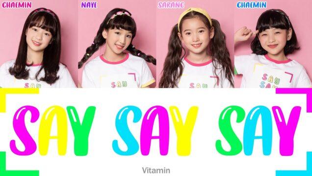 [쎄쎄쎄 3주년] 비타민 (Vitamin) – 7th album 쎄쎄쎄 Say Say Say 파트별 가사 Color Coded Lyrics