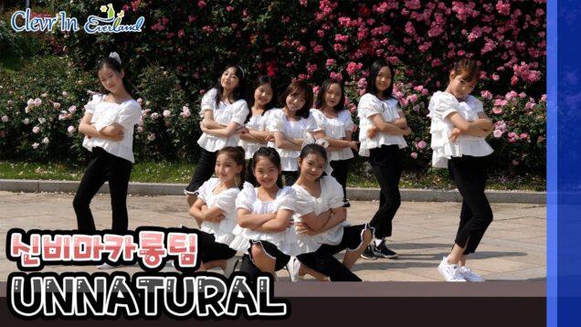[4k 직캠 ver.] 210605 클레버 tv 신비미카롱팀 – UNNATURAL (우주소녀) 직캠 Clevr TV 온라인 공연 cover dance