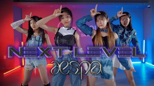 aespa 에스파 'Next Level' DANCE COVER @GROUN_D