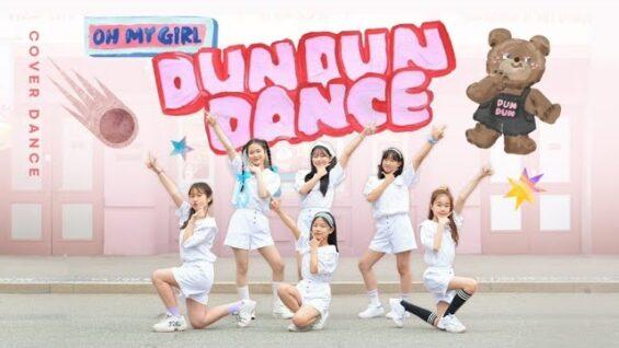 OH MY GIRL [오마이걸] – Dun Dun Dance [던 던 댄스] K-POP COVER in 에버랜드 with Clevration |클레버TV
