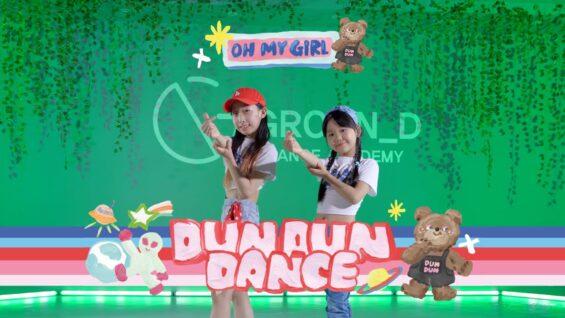 오마이걸(OH MY GIRL)_Dun Dun Dance DANCE COVERㅣ키즈댄서 '유라, 예지' @GROUN_D