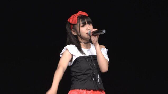 RAMU『FOREVER LOVE』 2021.6.6 東京アイドル劇場miniソロSP⑨ YMCA