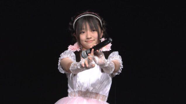 東京アイドル劇場ソロSP 2021.6.6 YMCAスペースYホール