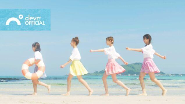 비타민 (Vitamin) – '좋겠어' ( I WISH ) 신곡 뮤직비디오 티저 Music Video TEASER|클레버E&M