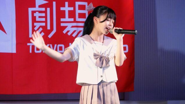 小中学生が昭和の名曲を歌うライブ  東京アイドル劇場mini@高田馬場BSホール 2021年6月20日