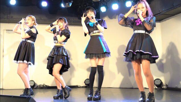 【4K/α7ⅲ/2470GM】LUAR/ルアル(Japanese idol group LUAR)アイドル放課後プロジェクト特別編 at S.U.B TOKYO 2021年5月29日(土)