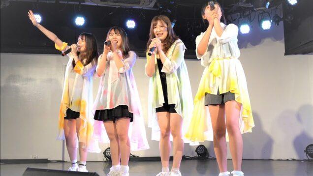 【4K/a7ⅲ/2470GM】君が輝ける場所(Japanese idol group Kimi ga Kagayakeru Basyo)アイドル放課後プロジェクト特別編 2021年5月29日(土)