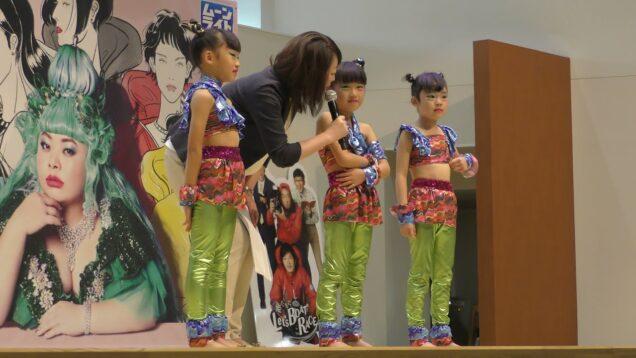 【4K】キッズダンス「ボートレース蒲郡④」@2019年07月28日
