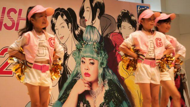 【4K】キッズダンス「ボートレース蒲郡⑥」@2019年07月28日