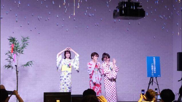 AKB48チーム8 小田えりな・清水麻璃亜・岡部麟(浴衣姿)撮影タイム@スモールワールズTOKYO 2021年7月7日