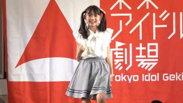 響野ユリア(Angel Sisters)『青春シンフォニー』2021.7.11 東京アイドル劇場ソロSP⑥ 高田馬場BSホール