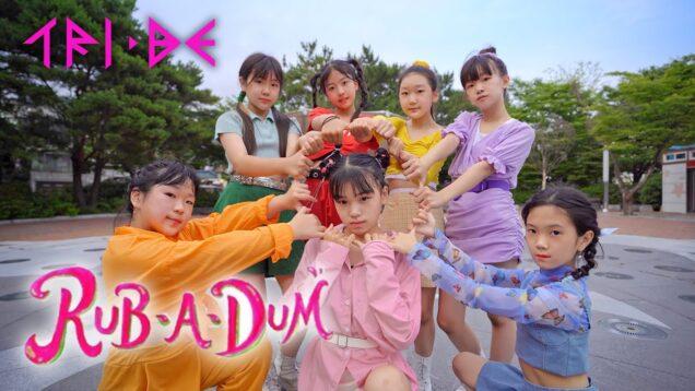 [K-POP IN PUBLIC] TRI.BE – RUB-A-DUM DANCE COVER @GROUN_D