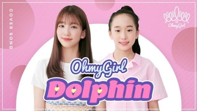 보컬 커버(Vocal Cover) 오마이걸 (Oh My Girl) –  돌핀 (Dolphin) Cover by 김나예 신여은 클레버TV