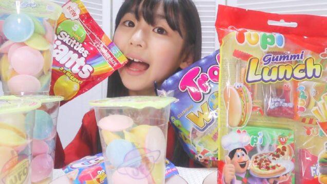 一人で食べちゃうもん!海外のお菓子っておいしいの?めっちゃいっぱい食べちゃった!