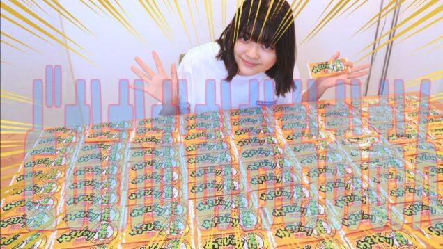【大食い】わさびのり太郎100枚なら余裕でしょ!!!