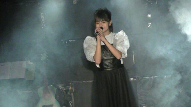 ⑥綾音(12)(中1)『歌うたいのバラッド(斉藤和義)(1997年)』2021.08.14(Sat.)四谷Outbreak