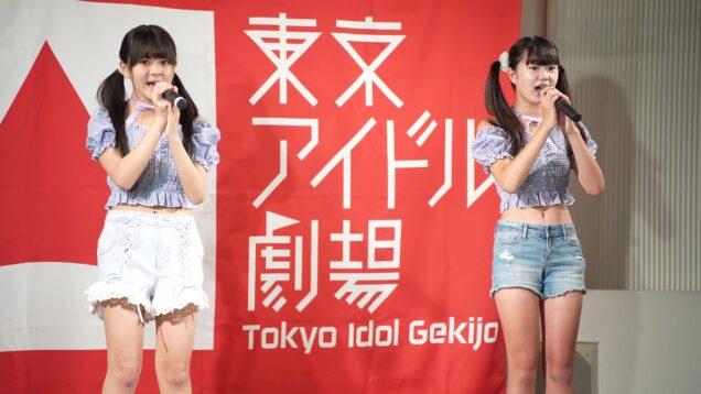 20210821 とあやね 「夏祭り (Whiteberry)」 東京アイドル劇場mini