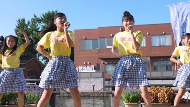 【4K60P】IM Zip(アイムジップ)「SING A SONG」射水市のじた盆踊り 川の駅新湊 2021/7/31