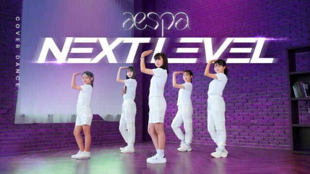 aespa [에스파] – Next Level [넥스트 레벨] 클레버레이션 K-POP COVER with Clevration|클레버TV